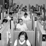 Vintage Language Lab