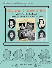 JACL library exhibit poster